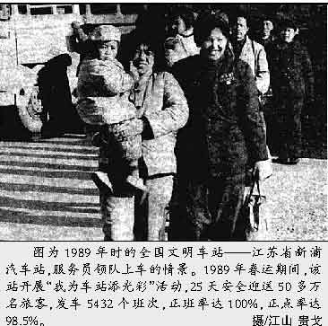 """公路铁路23年上演""""龙虎斗""""(图)"""