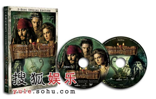 《加勒比海盗2》正版DVD内地重磅出击
