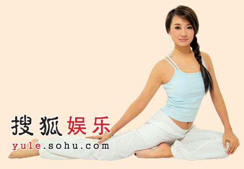 炫酷舞蹈到柔美瑜伽 爱戴热旋风直卷长沙(图)