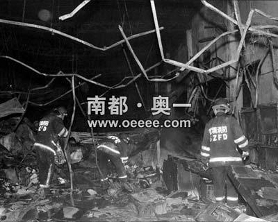 火灾现场女尸_深圳龙岗火灾死者增至10人 涉事老板被刑拘(图)-搜狐新闻
