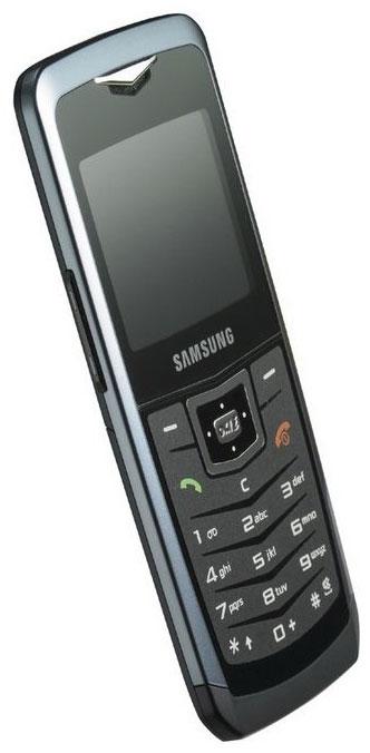 惊人5.9mm 三星超薄手机二代四连发