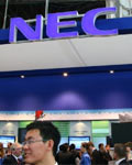 NEC展台