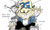 2005年法国嘎纳3GSM大会