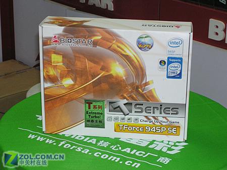 映泰TForce 945P SE包装