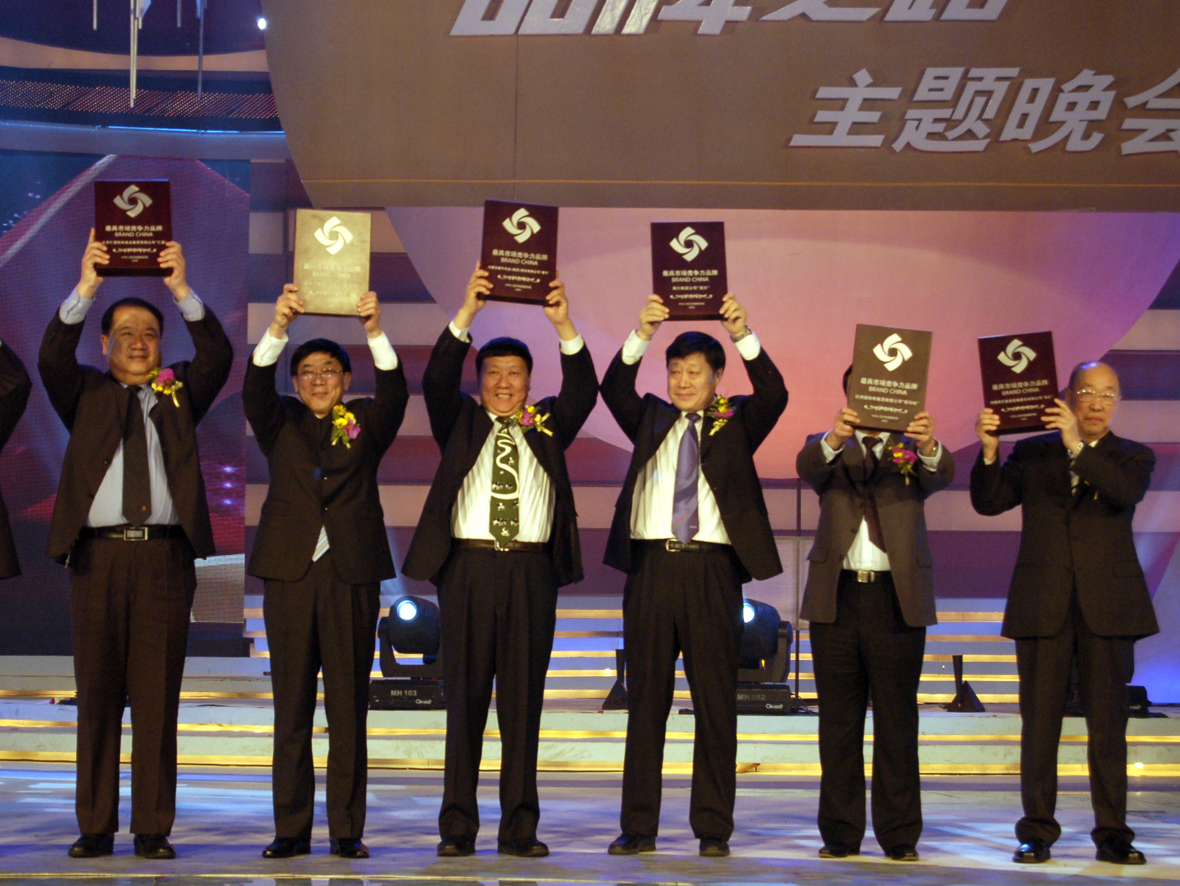 蒙牛荣膺商务部首届最具竞争力品牌