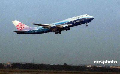 台湾华信班机飞上海拉开两岸春节包机序幕(图)