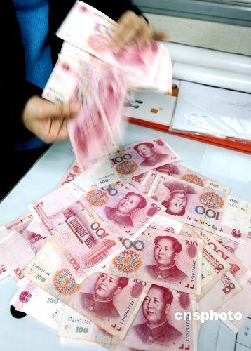 易纲:最终目标是人民币成为可兑换货币