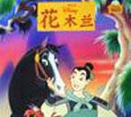 中国素材成就海外动画