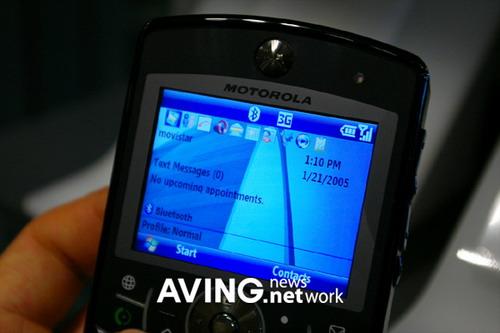 摩托罗拉超薄Q键智能手机Q9亮相07 3GSM