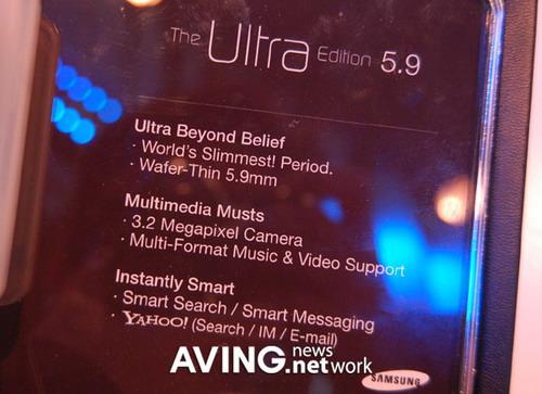 三星推出全球最薄手机'Ultra Edition II 5.9'