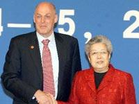 中美首次战略经济对话
