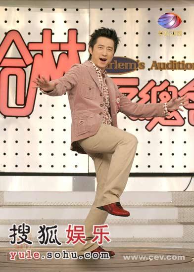 浪漫时尚与动感 华娱新春电视娱乐盛宴(组图)