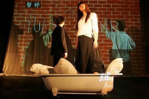 图:孟京辉戏剧作品《镜花水月》—1