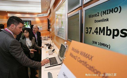 三星,WiMAX