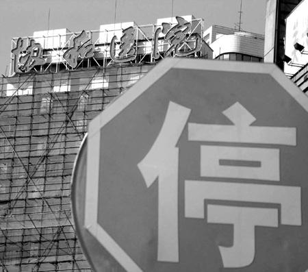 """上海协和医院被处""""极刑""""内幕"""