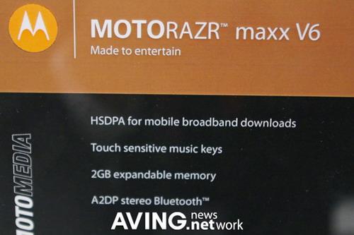 摩托罗拉MOTORAZR maxx V6
