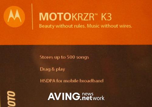 摩托罗拉展示MOTOKRZR K3
