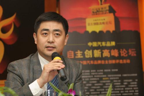 """""""中国汽车品牌自主创新评选活动""""启动"""