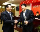 图文:乒超联赛俱乐部会议 俱乐部代表颁奖