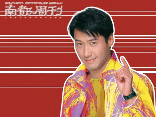 组图:07年春节你想怎么玩? 明星旧居一日游