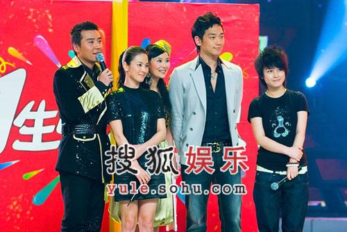 《浪漫满屋》启播仪式特别节目-Rain、宋慧乔、厉娜
