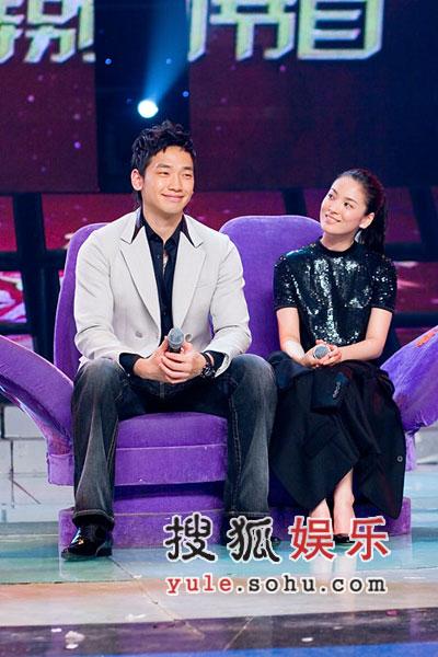 《浪漫满屋》启播仪式特别节目-Rain、宋慧乔