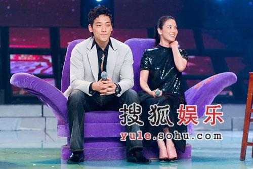 《浪漫满屋》启播仪式特别节目-宋慧乔、RAIN