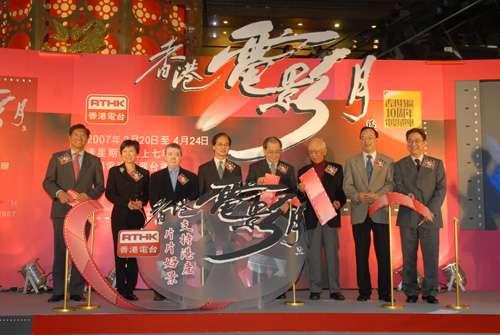 帝后级争回归十年电影奖 章子怡周迅斗到香港