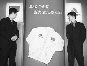 访阿迪达斯副总裁毕宝元 借奥运造最佳运动品牌