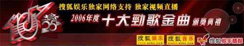TVB十大劲歌金曲颁奖礼