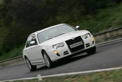 欧洲高档轿车技术精华助推荣威750热销