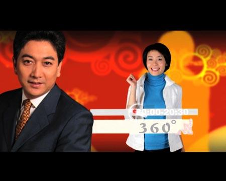 "CCTV新闻频道""春节新衣""闪亮登场(图)"