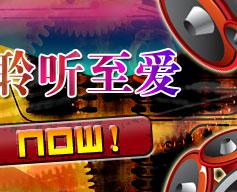 2006十大至爱金曲评选活动,搜狐音乐,音乐周刊