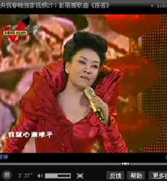 2007央视春晚