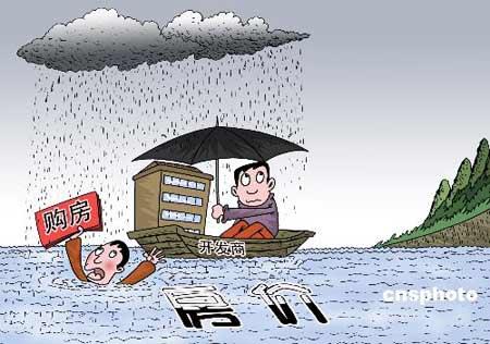 评论:中国将不可避免出现贫民和富人分居现象?