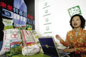转基因水稻争议中靠近商产 是否安全尚待确定