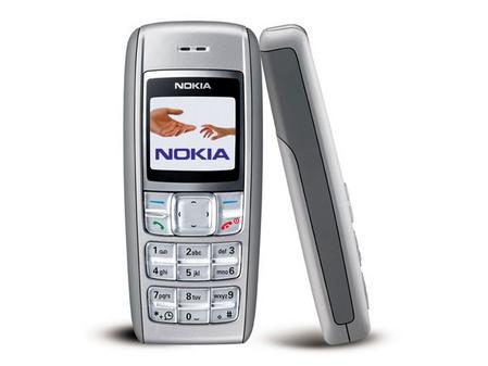 彩屏手机仅460元 诺基亚1600惊喜大放送(图)图片