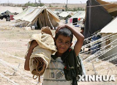 难民营中的伊拉克儿童