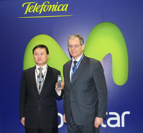 中兴通讯为西班牙电信提供3G WCDMA手机