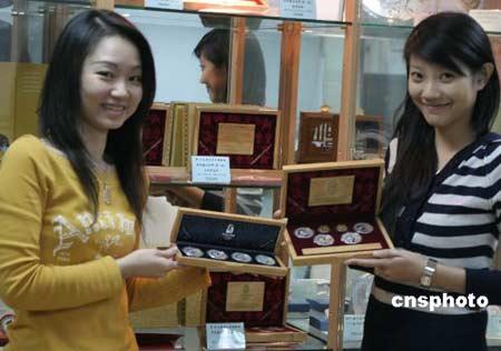 台官员称业者刊登北京奥运纪念币销售广告不违法