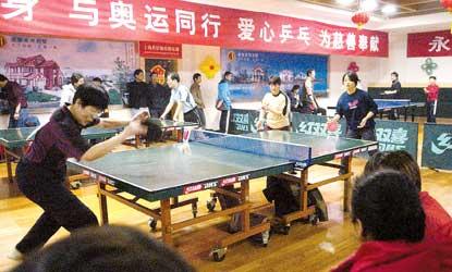 """上海举行""""永达杯""""市民乒乓球慈善大赛"""
