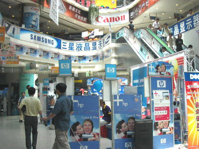 点击查看本文图片 周一音频 春节已过市场恢复正常营业