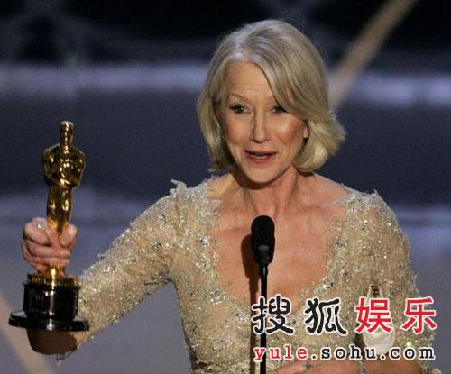 图:海伦-米伦获颁最佳女主角奖 发表感言