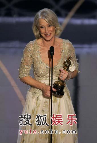 获奖:《女王》海伦-米伦获最佳女主角奖