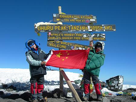 中国少年登顶非洲最高峰创下世界纪录