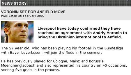 利物浦宣布签下强力前锋 舍瓦拍档令福勒陷尴尬