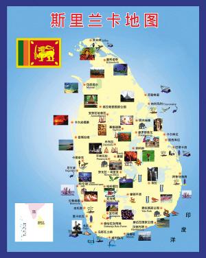 斯里兰卡地图图片