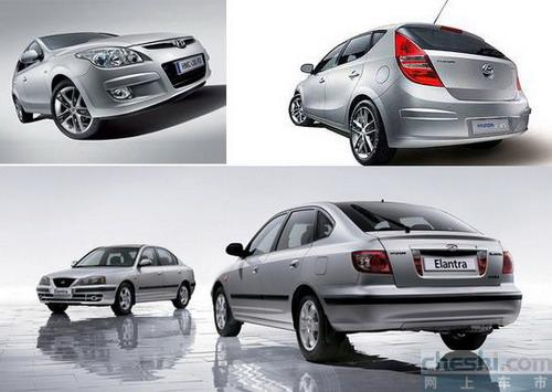 两厢伊兰特替代车型 现代新产品发表