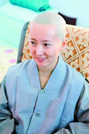 丈夫否认陈晓旭患乳腺癌 财产分配员工均有份