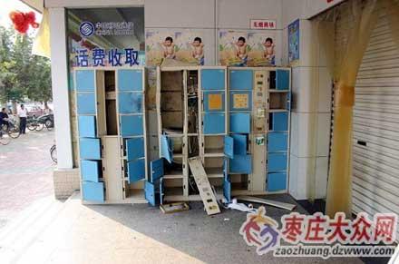 制作简易爆炸物_山东枣庄两工友自制爆炸物敲诈勒索超市(图)